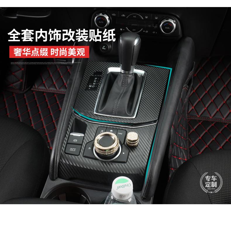 Miếng dán ốp nội , ngoại thất  Mazda CX5 - ảnh 4