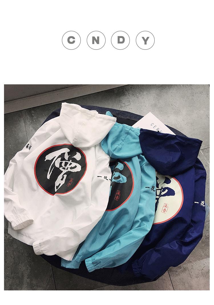 Của nam giới mùa xuân và mùa thu thường đội mũ trùm đầu áo khoác Hàn Quốc phiên bản của xu hướng của sinh viên thanh niên quần áo đẹp trai áo khoác đồng phục bóng chày