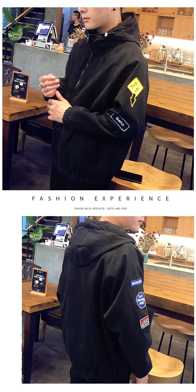 Mùa xuân và mùa hè nam thanh niên áo khoác sinh viên Hàn Quốc áo khoác lỏng mỏng xu hướng áo giản dị thể thao đồng phục bóng chày