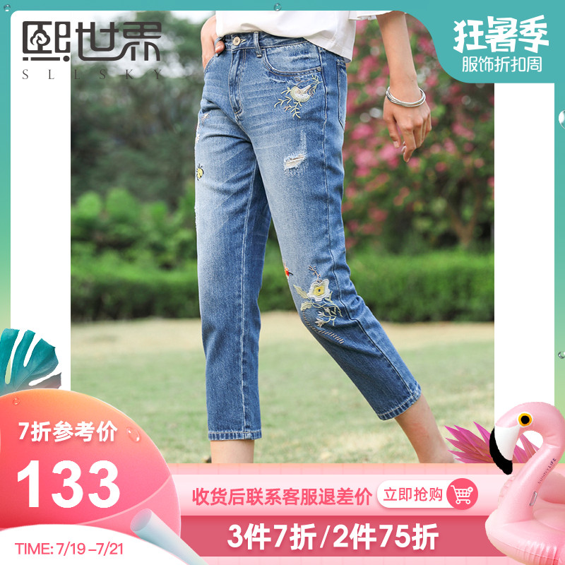 Hee world high waist jeans female pants 2017 spring new flower and bird embroidery feet pants thin pants female