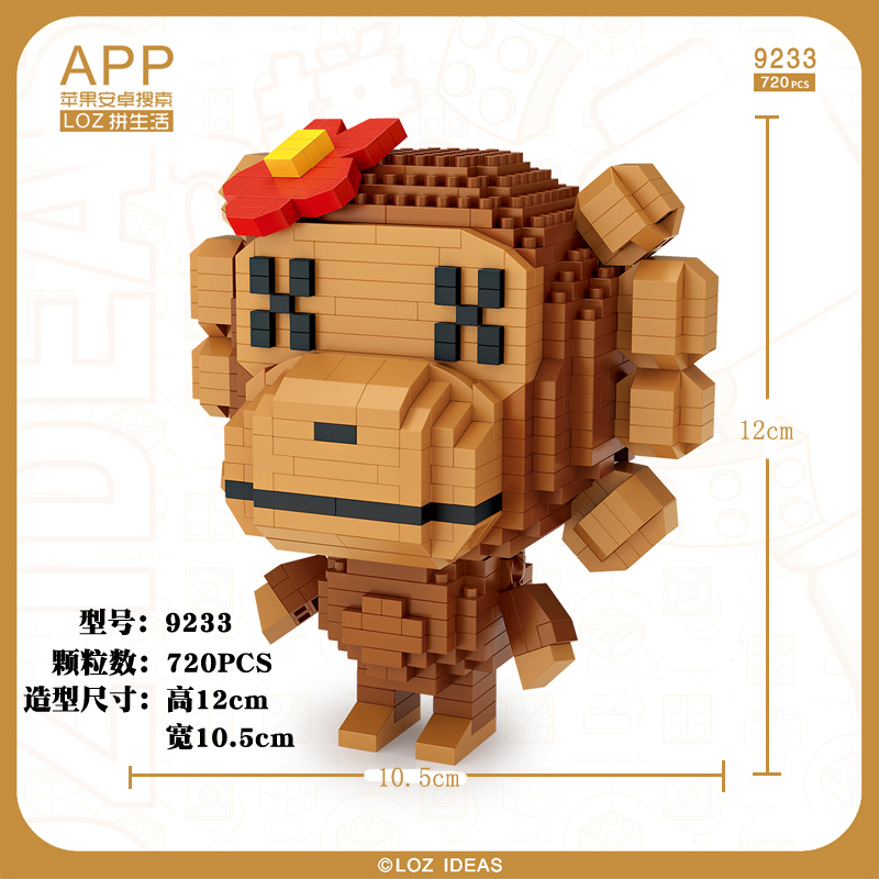 Camel Brown Ape 9233