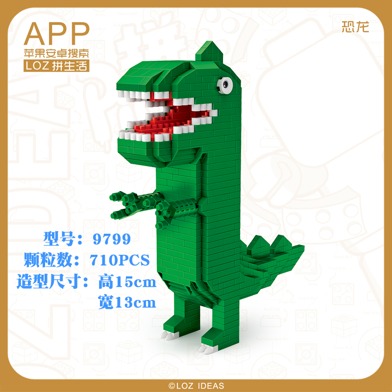 Army Green Dinosaur 9799