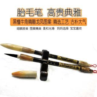 Ручки,  Пушком карандаш шина волосы карандаш пушком годовщина заказ товаров пушком карандаш ручной работы пушком глава ребенок годовщина статья, цена 1678 руб