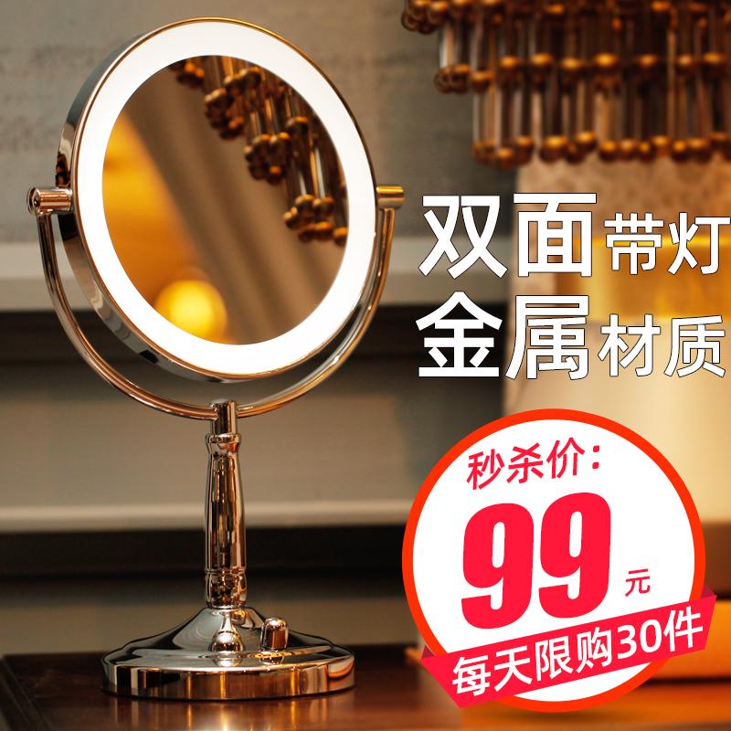 Император ворота специальный LED косметическое зеркало свет рабочий стол дуплекс соус принцесса зеркало чистый красный комната с несколькими кроватями рабочий стол заполнить световая микроскопия ребенок