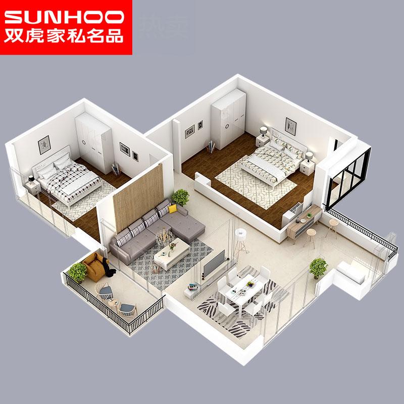 雙虎家私臥室成套家具套裝組合客廳現代沙發茶幾電視柜兩室一廳