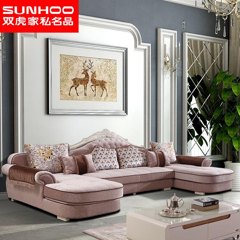 雙虎家私 歐式沙發組合客廳U型法式沙發整裝可拆洗布藝沙發053