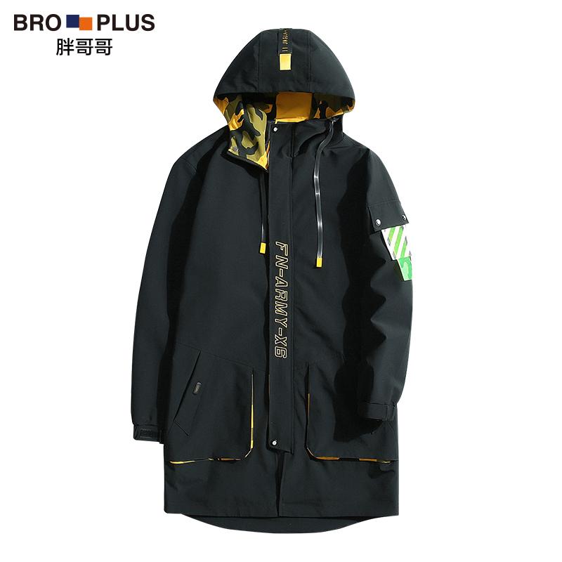 Cộng với áo khoác nam 8XL béo cực lớn 7+ béo cộng với áo khoác mũ Đại Liên 6X béo 5+ áo khoác chắn gió - Áo gió