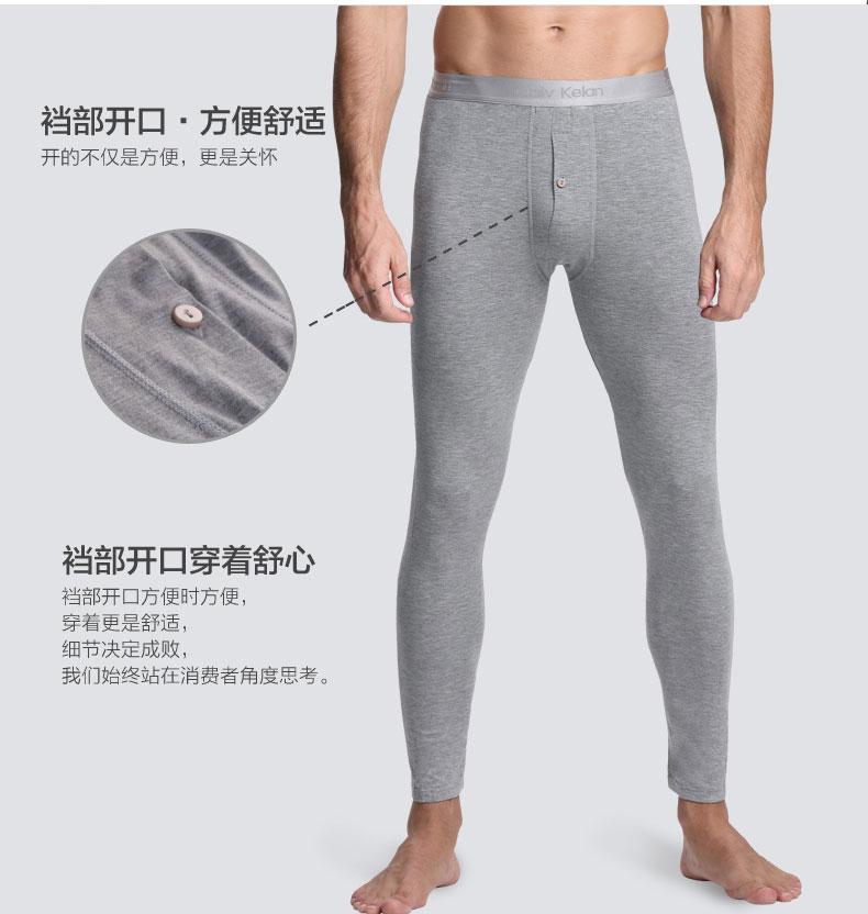 Pantalon collant jeunesse 88E3/8832 en coton - Ref 752568 Image 7
