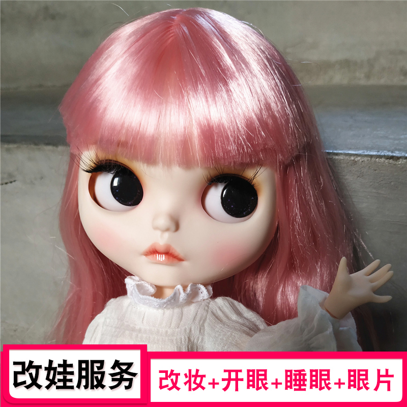 cf2f525c46e Blythe small doll eyes closed eye lashes sunny change Baby Face shell open  eye makeup change baby Services
