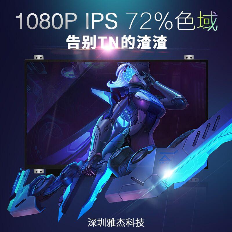 LP156WF6 SPB1/A1 72%色域1080P IPS 15.6寸高清笔记本液晶屏幕