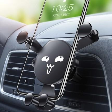 【抖音同款】卖萌车载手机支架