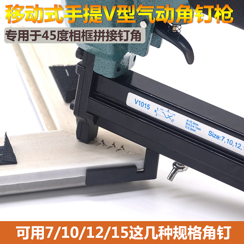 Usd 1351 Portable Nail Angle Gun Photo Frame V Type Nail Angle Gas
