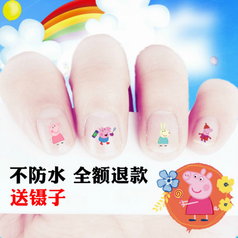 USD 7.81] Children\'s nail stickers child safety non-toxic waterproof ...