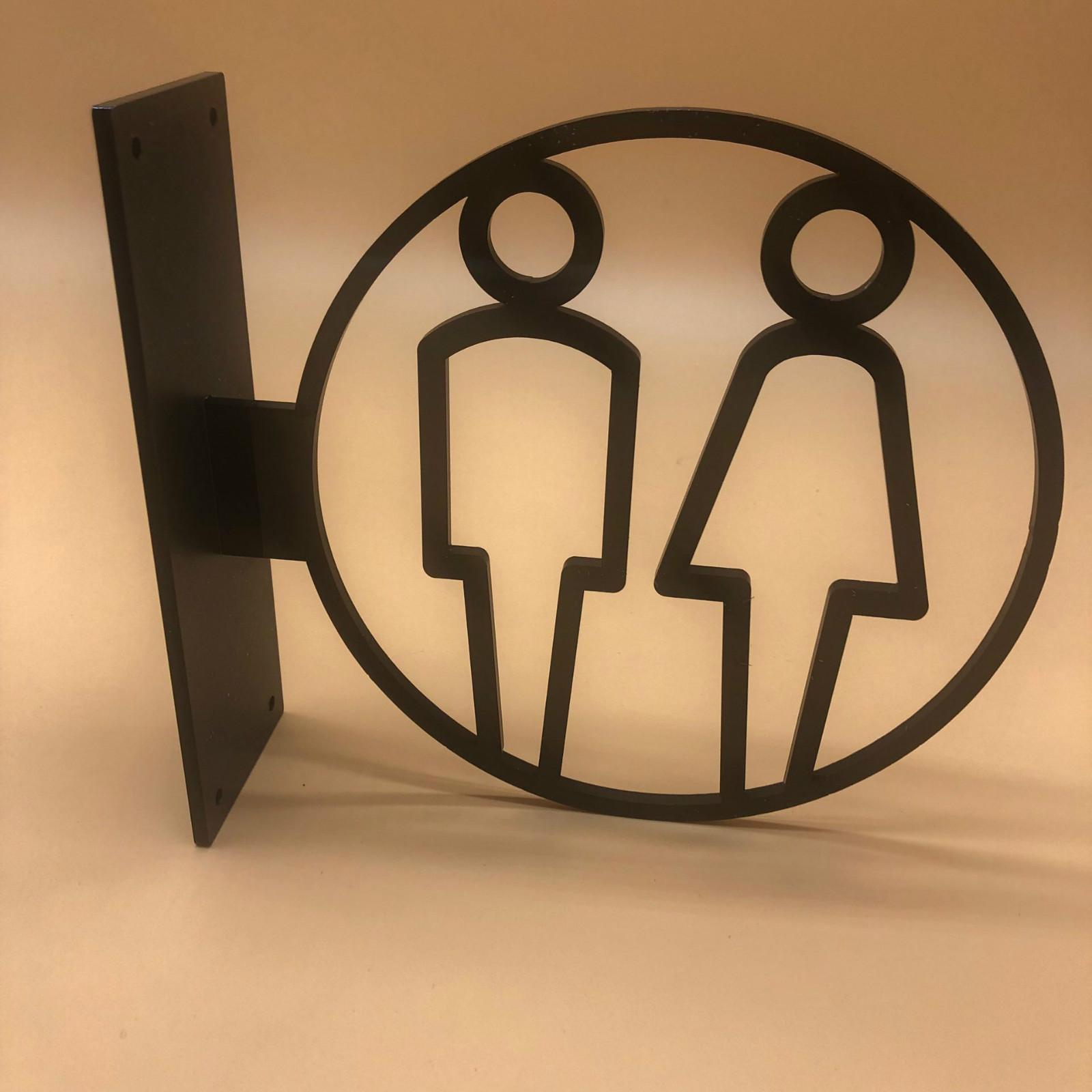定制 亚克力3D侧装创意男女厕所卫生间 洗手间提示引导导视标识牌