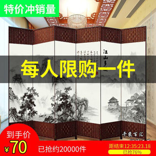Simple Chinese wall partition wall blocking off screen simple modern living room bedroom barrier fabric folding mobile home