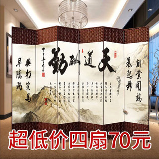 Wall panels wall living room dining modern minimalist bedroom sliding folding mobile folding screen home office block