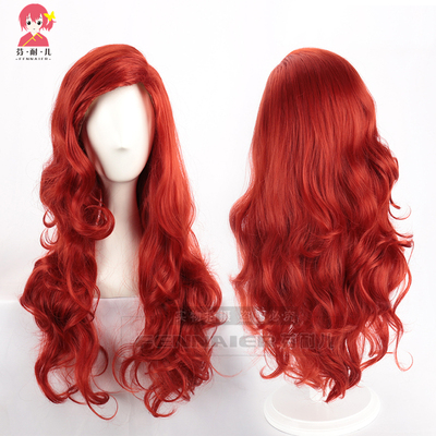 taobao agent Fenner copper red cosplay full head cover high temperature silk long curly hair lady bangs turned upside down cos wig