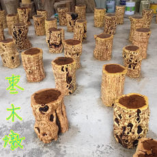 Jujube pier, log stump root, carved stool, stump, flower stand, stump, solid wood coffee table, big board support, tree root base