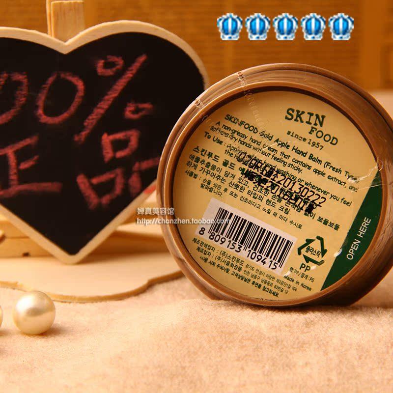 название продукта/кожа еды золотое Яблоко крем для рук 50г/отбеливание увлажняющий освежающий/скраб