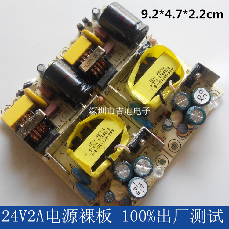 Original disassemble 24V2A bare board switching power supply 48W power board IC scheme with short circuit protection 24V2A