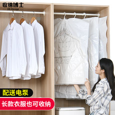 Hanging type vacuum compression bag down clothes storage bag large finishing bag storage bag is a must