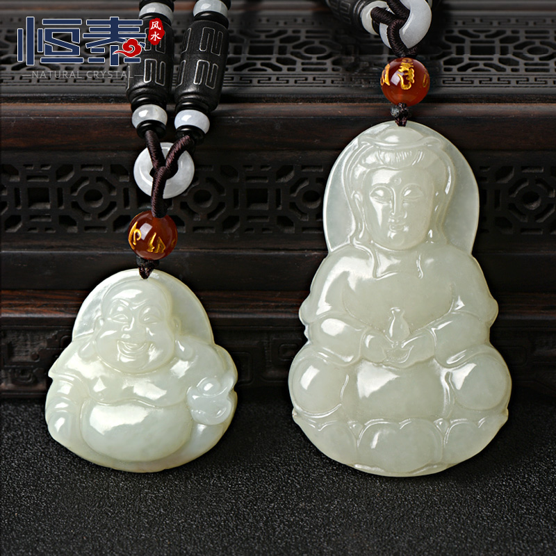 Usd 15100 consecration hetian jade pendant men guanyin jade consecration hetian jade pendant men guanyin jade buddha pendant jade goddess of mercy laughing buddha necklace female couple jade pendant aloadofball Image collections