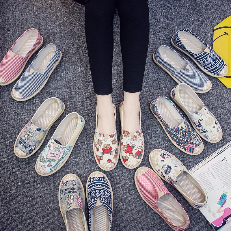 Mùa xuân và mùa hè Hàn Quốc phiên bản của Bắc Kinh cũ giày vải phụ nữ mùa xuân và mùa thu mềm dưới bàn đạp giày lười giày thở phẳng giày vải phụ nữ