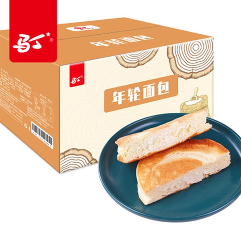 整箱【新鲜发货】马丁年轮手撕软面包早餐