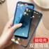 双面玻璃红米note7pro手机壳note7小米6x套redmi全包防摔网红潮牌个性创意透明pro男女金属边框磁吸万磁王