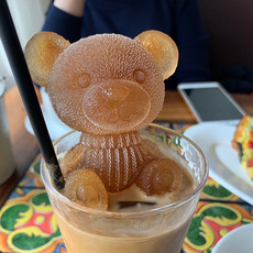 Bear ice cube mold n...