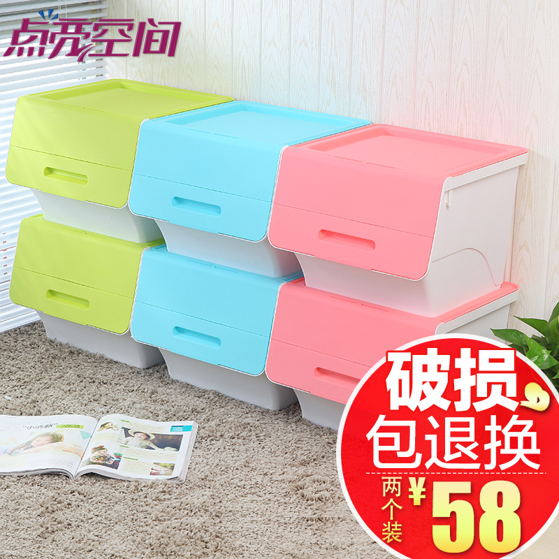 Baby Clothes Side Open Storage Box Baby Toy Box Home Storage Box Fruit  Snack Box Storage