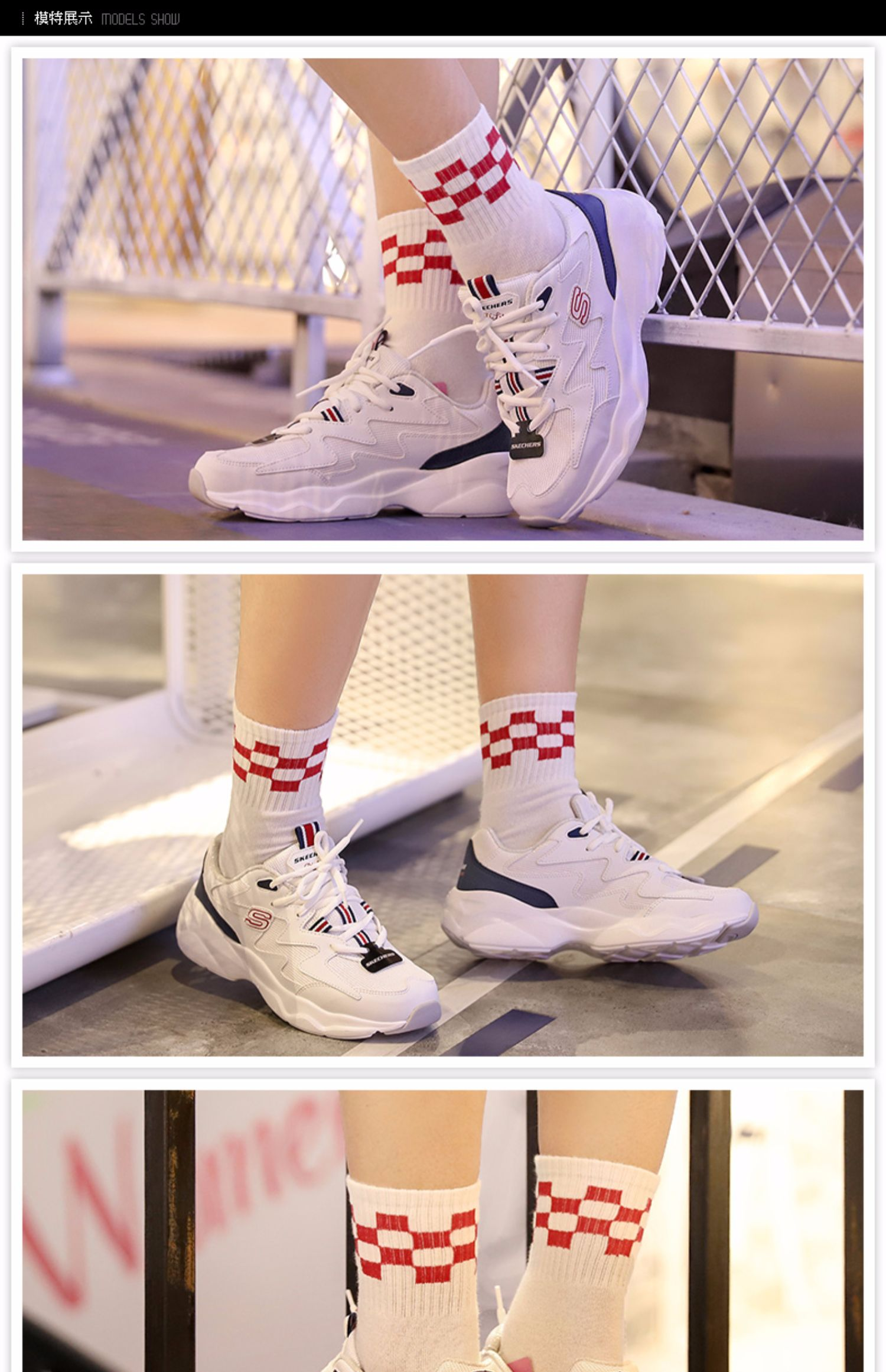 Skechers斯凯奇官网旗舰夏季新款女鞋厚底学生校园风熊猫鞋跑步鞋商品详情图