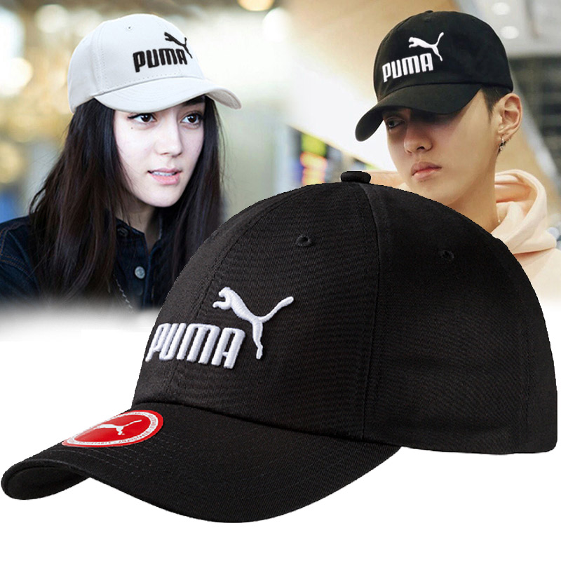 0e6e0f8b51f No Puma hat men and women models 2018 summer new travel sunshade sports cap  leisure baseball