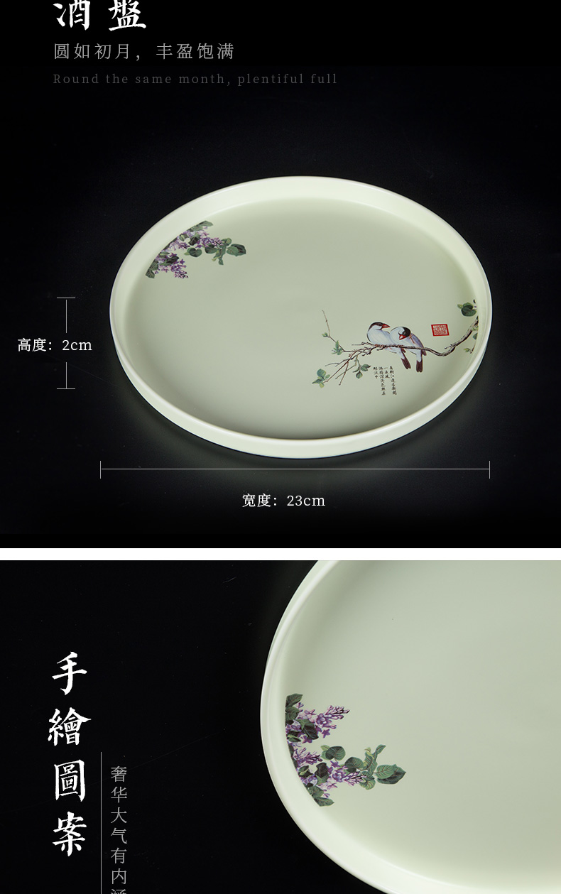 Jingdezhen ceramic wine wine suit household of Chinese style points of archaize court high hip flask liquor cup set