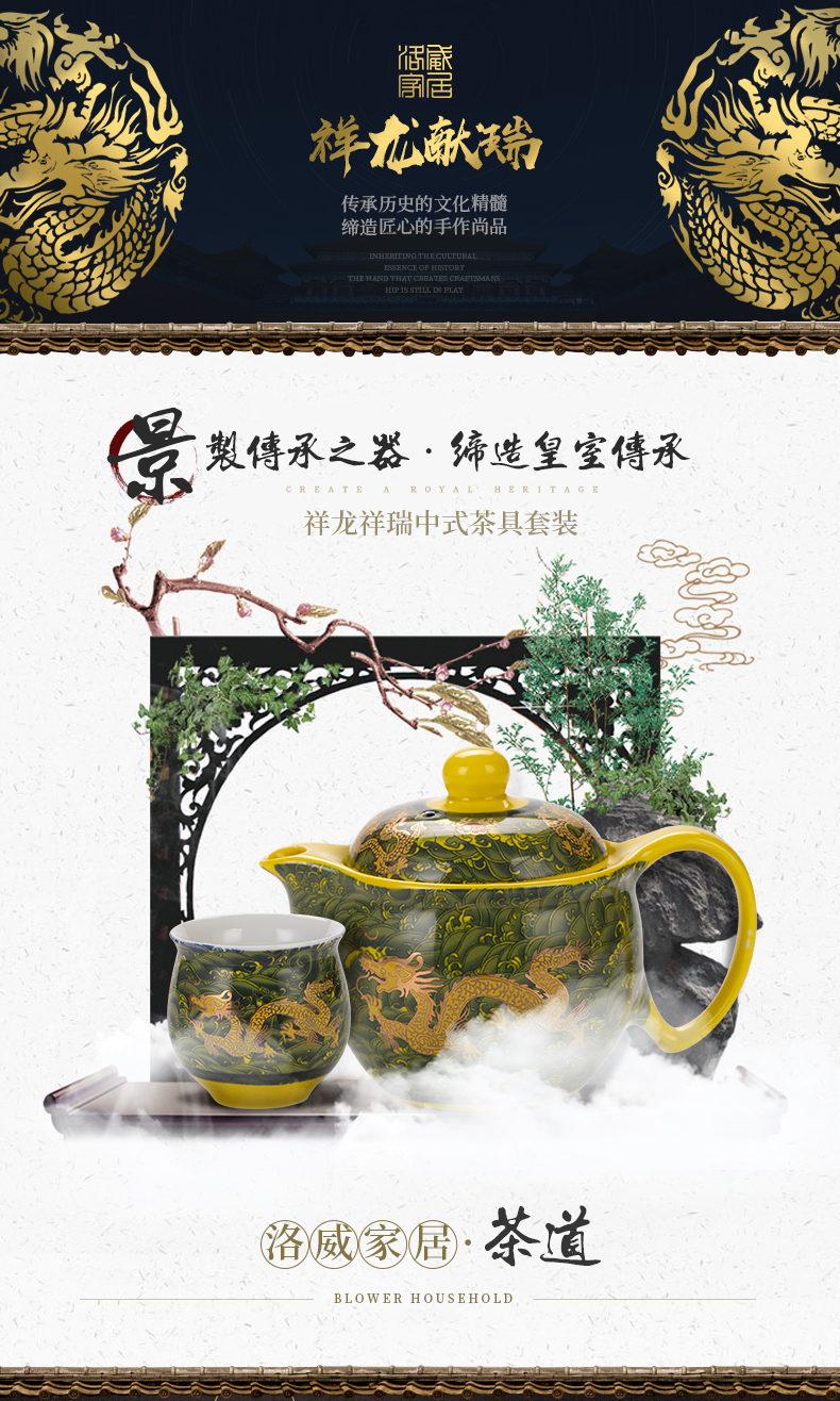Jingdezhen ceramic tea set suit household of Chinese style kung fu tea taking round a cup of tea with tea tray cups of a complete set of the teapot