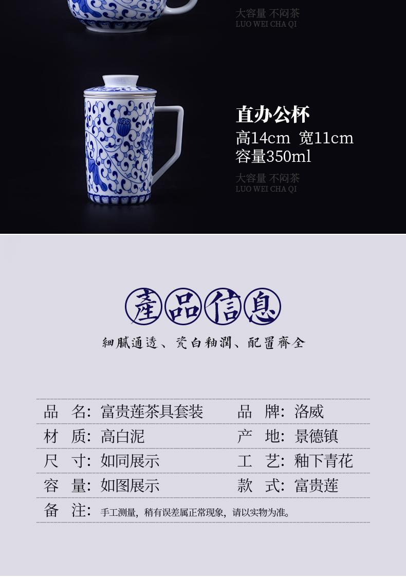 Blue and white porcelain jingdezhen ceramic tea set household mercifully kung fu tea set fair tea pot cup of a complete set of tea cups