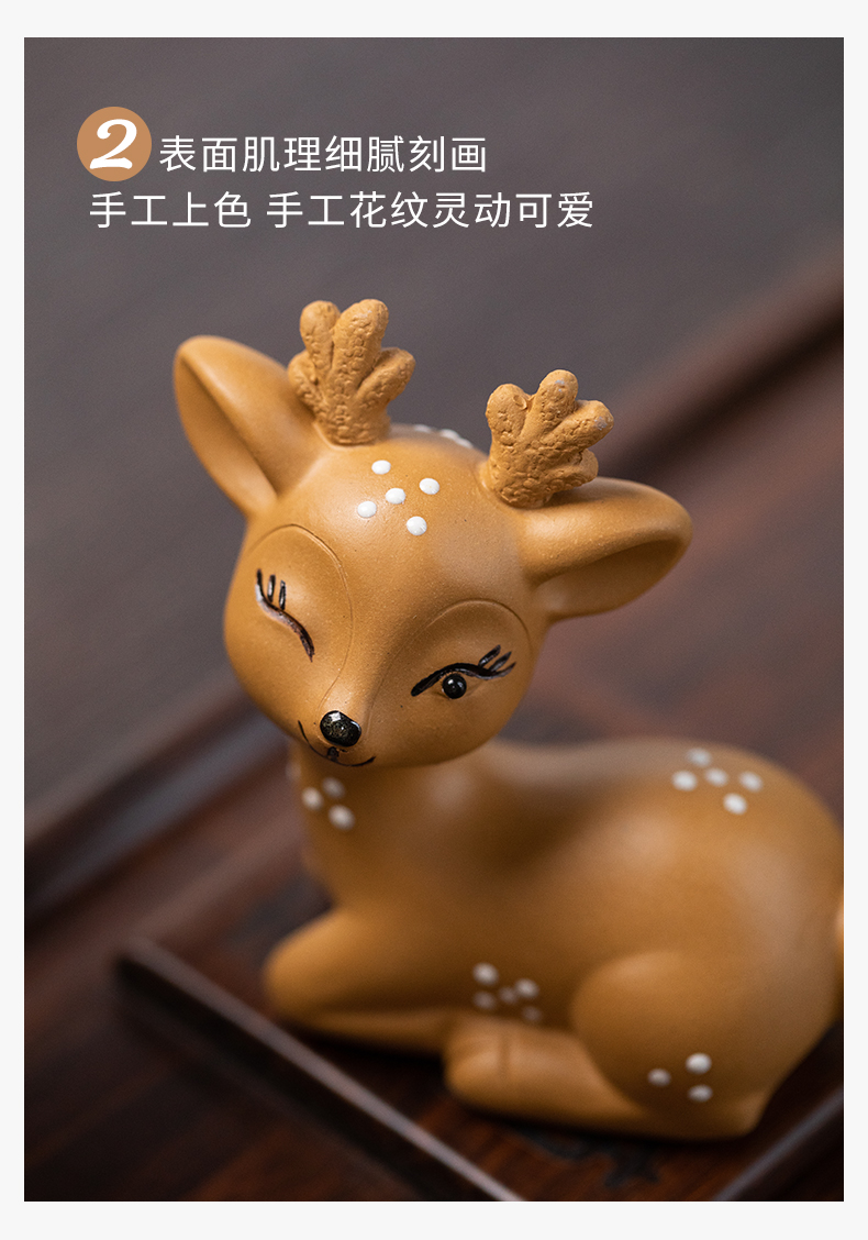 Furnishing articles pet boutique, tea to tea purple sand tea play sika tea decorated tea set decoration accessories