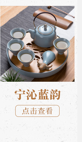 Your up kung fu tea set piece suit household contracted to leave but keep Your porcelain teapot teacup ceramic tea tray was small tea table
