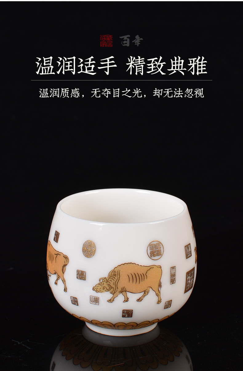 Blower, suet jade craft master cup single CPU household of Chinese style ceramic cups kung fu tea set sample tea cup WuNiu cup