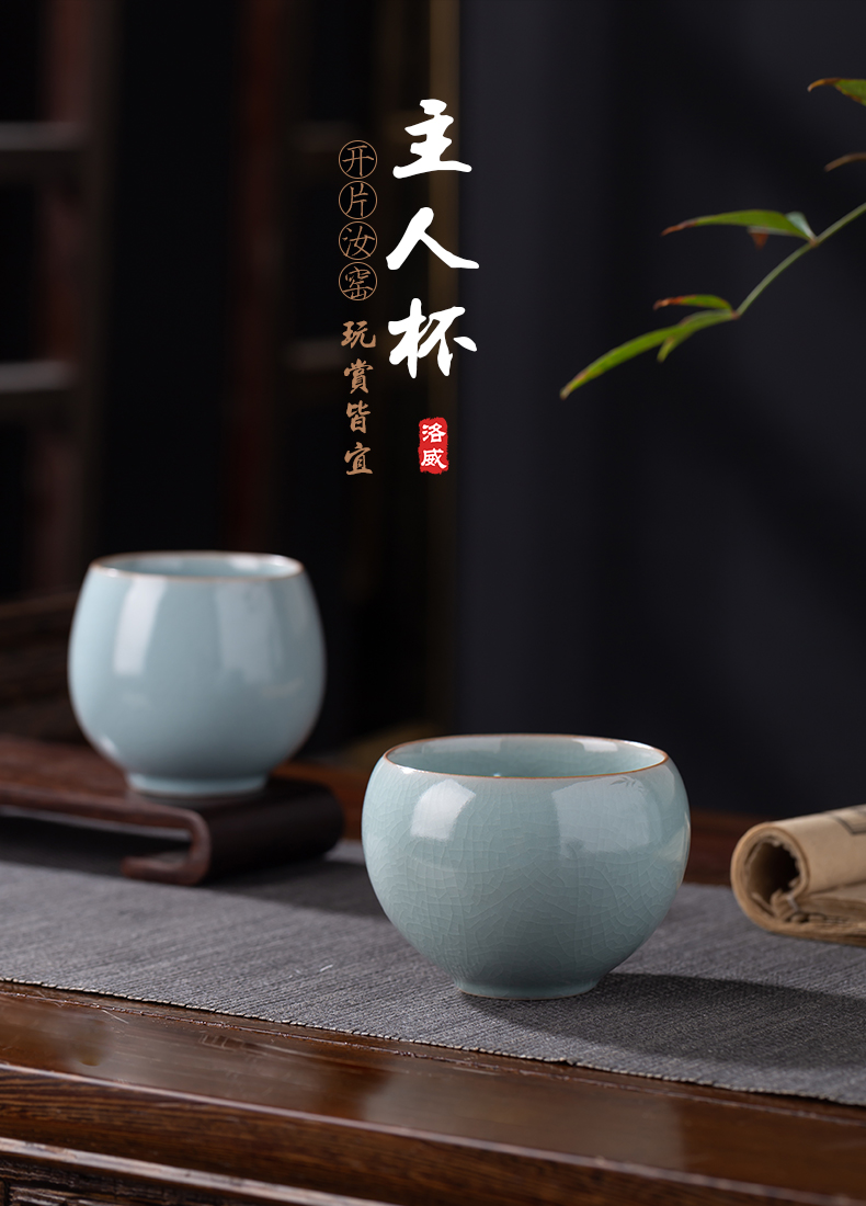 Small single cup your up CPU kung fu tea set sample tea cup your porcelain of jingdezhen ceramics slicing can raise the use master CPU