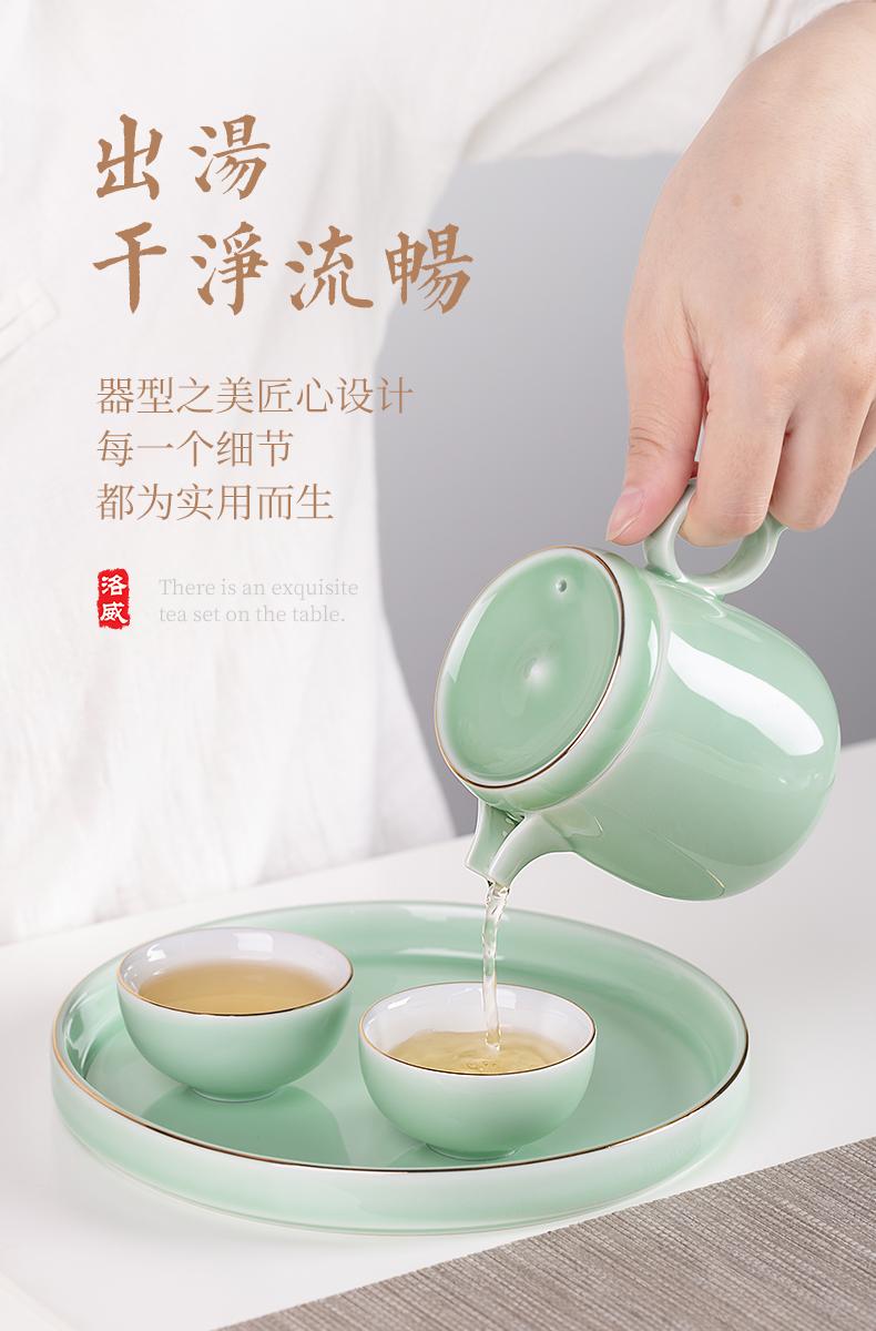 洛威青瓷旅行功夫茶具小套装便携式简约景德镇陶瓷茶壶茶杯茶叶罐