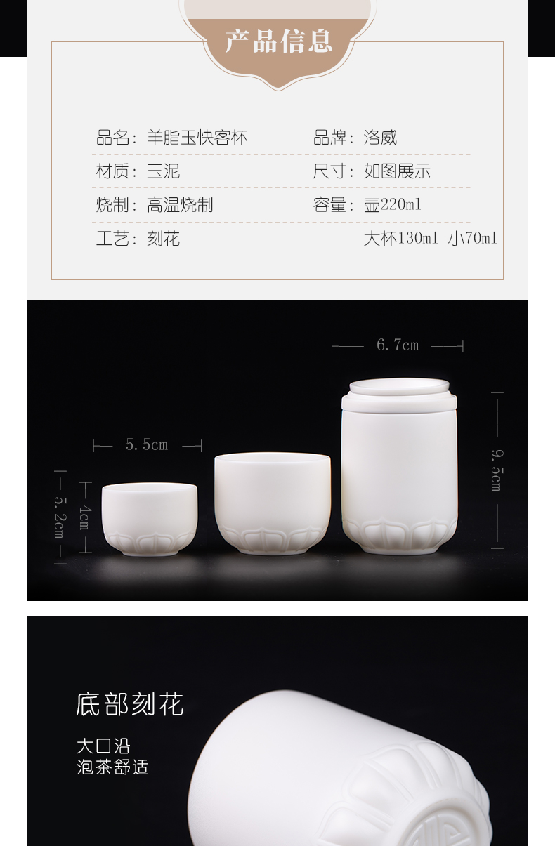 A pot of white porcelain crack cup touch the floor clearance 】 【 two kung fu tea cup travel suit portable hand grasp