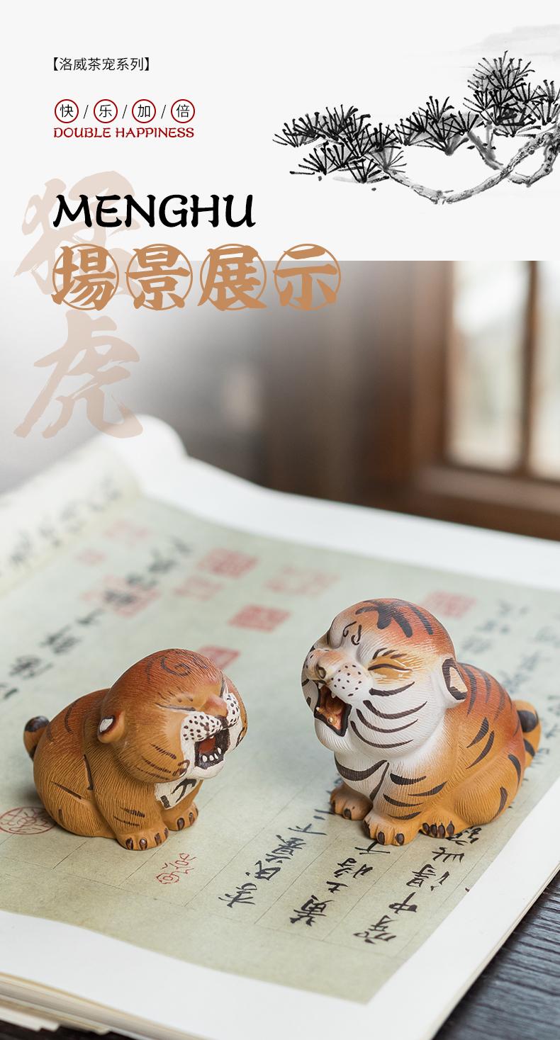 Furnishing articles pet boutique, tea to keep purple little tiger creative tea tea tea set decoration insect tea table is small adorn article