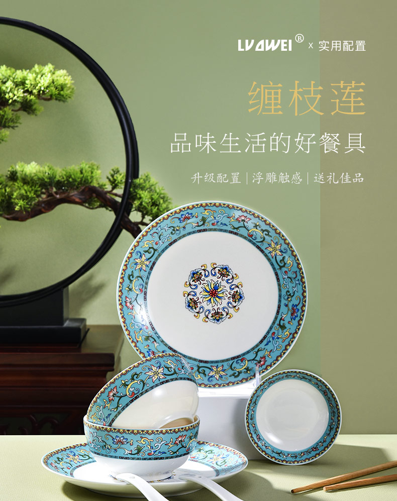 Dishes and cutlery set household jingdezhen ceramic Dishes simple Chinese character gift porcelain bowl chopsticks plate combination