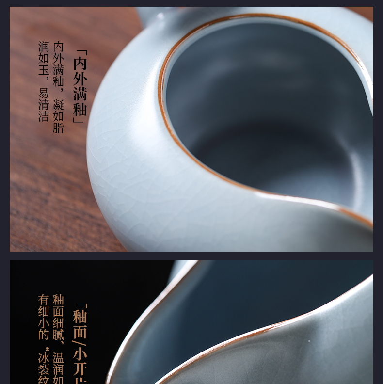 Your up household ceramics fair keller piece of kung fu tea tea ware porcelain divide accessories large capacity of a single CPU
