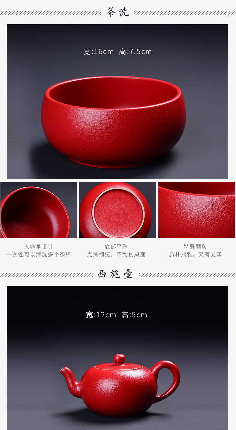Japanese red coarse pottery teacup glass ceramic sample tea cup retro kung fu masters cup but small cup lid bowl and cup