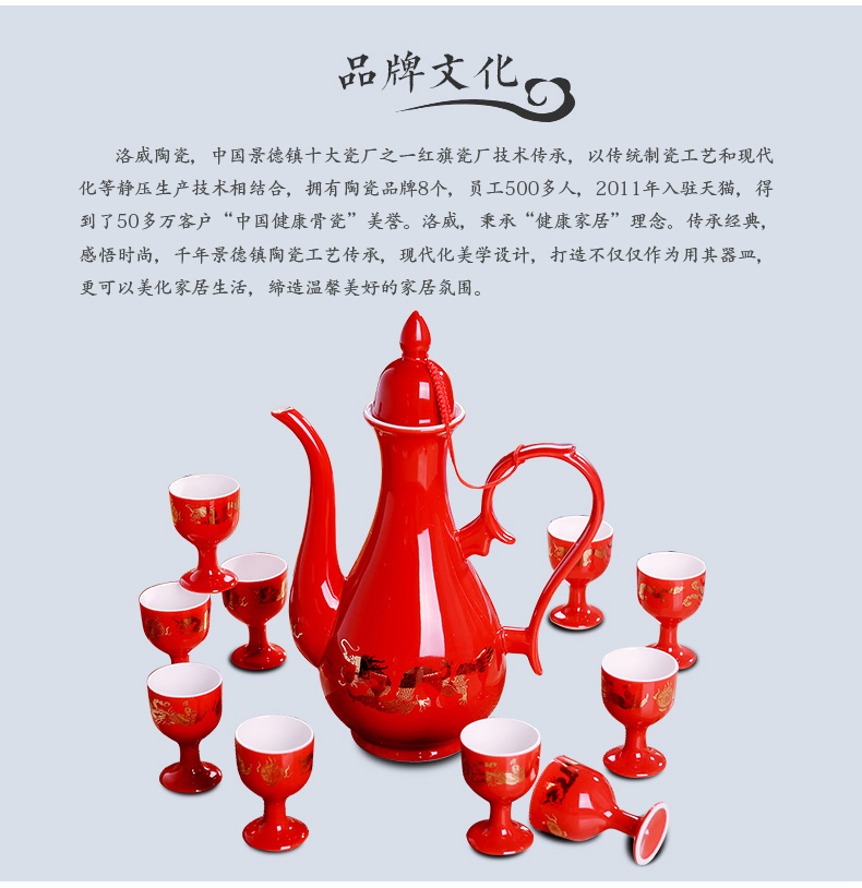 Red wedding wine suit household of Chinese style of archaize of jingdezhen ceramics hip flask wedding toast wine glass cup