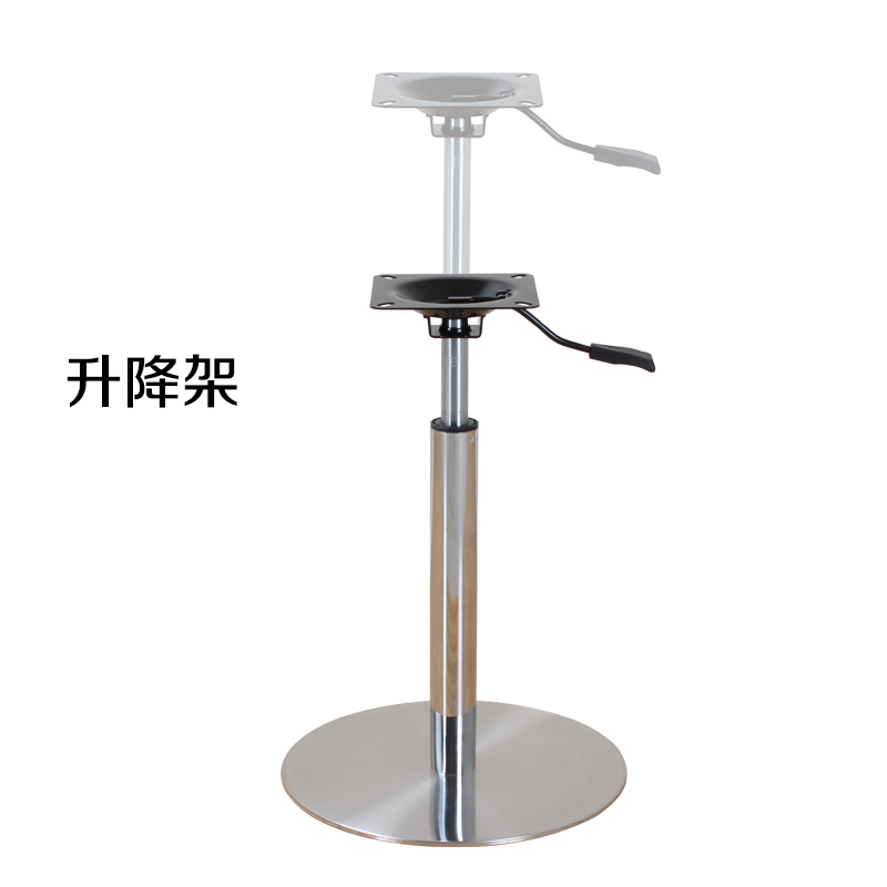 Can Lift The Table Bracket Round Chis Stainless Steel Legs Bar Chair Telescopic