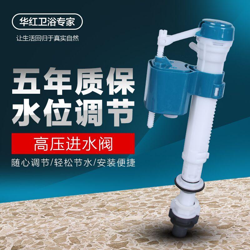 马桶配件 进水阀 老式马桶通用水箱抽水水件浮球座便器配件进水器