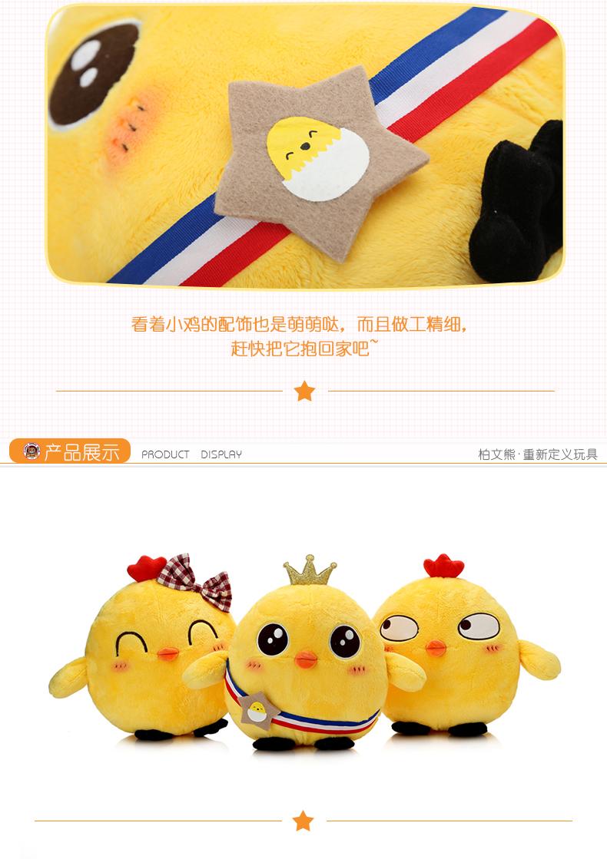 小黃雞790_04.jpg